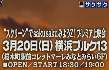 f:id:da-i-su-ki:20110312233429j:image