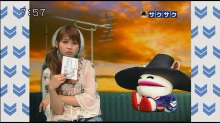 f:id:da-i-su-ki:20110312235745j:image