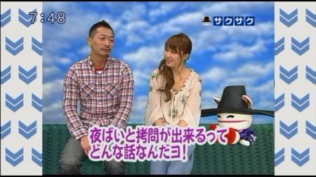 f:id:da-i-su-ki:20110313003147j:image