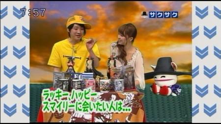 f:id:da-i-su-ki:20110313010441j:image
