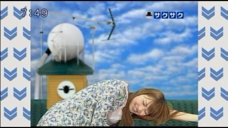 f:id:da-i-su-ki:20110313012307j:image