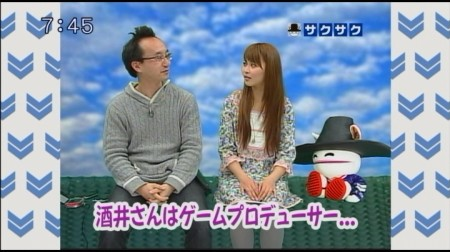 f:id:da-i-su-ki:20110313015807j:image