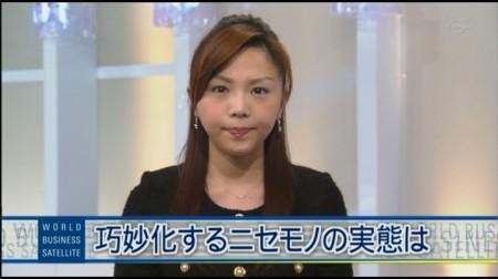 f:id:da-i-su-ki:20110313113607j:image