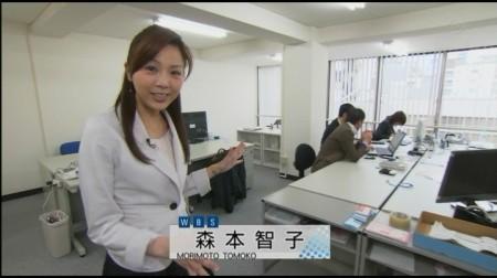 f:id:da-i-su-ki:20110313113943j:image
