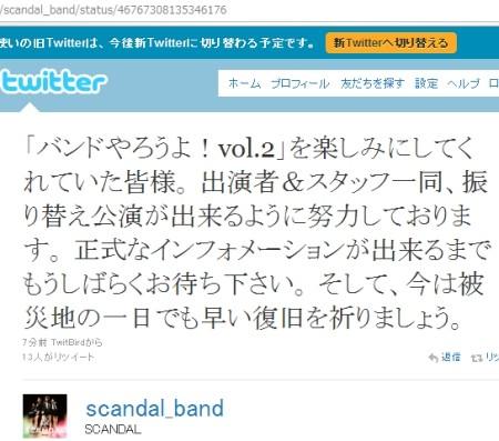 f:id:da-i-su-ki:20110313121052j:image