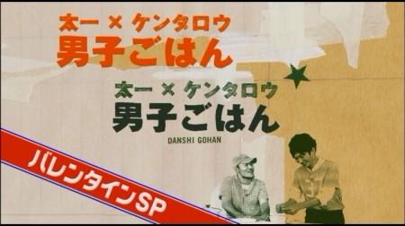 f:id:da-i-su-ki:20110313125411j:image