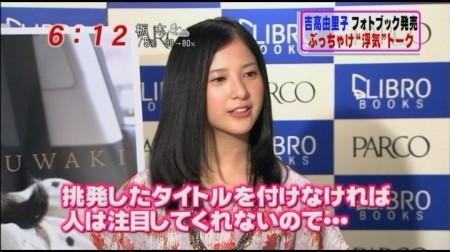 f:id:da-i-su-ki:20110313154711j:image