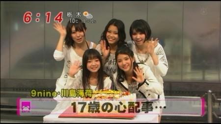 f:id:da-i-su-ki:20110313155653j:image