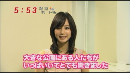 f:id:da-i-su-ki:20110313160026j:image