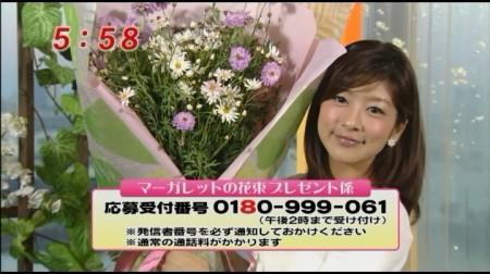 f:id:da-i-su-ki:20110313160748j:image