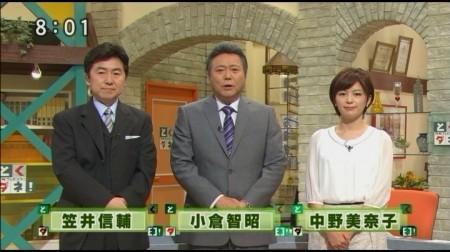 f:id:da-i-su-ki:20110313161433j:image