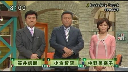 f:id:da-i-su-ki:20110313161655j:image