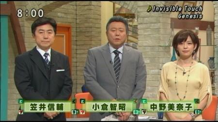 f:id:da-i-su-ki:20110313162014j:image