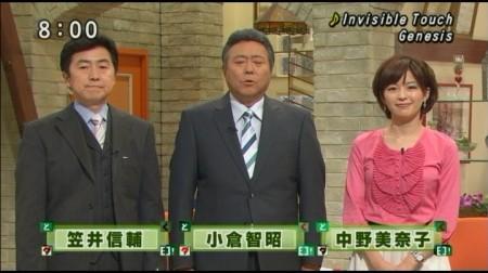 f:id:da-i-su-ki:20110313162239j:image