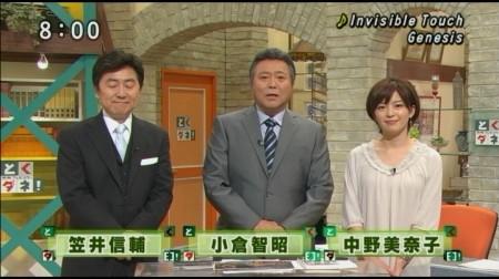 f:id:da-i-su-ki:20110313162456j:image