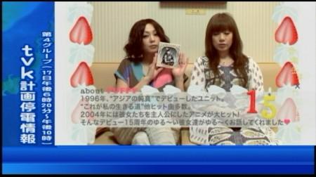 f:id:da-i-su-ki:20110318064059j:image