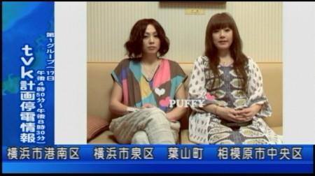 f:id:da-i-su-ki:20110318064103j:image