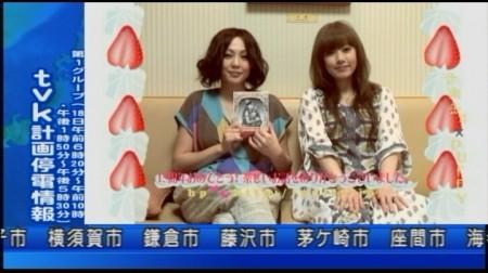 f:id:da-i-su-ki:20110318065536j:image