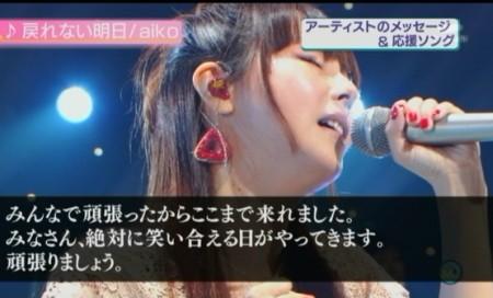 f:id:da-i-su-ki:20110318215421j:image
