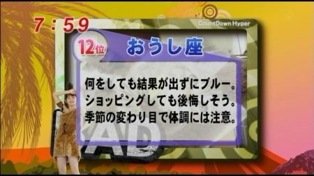 f:id:da-i-su-ki:20110319051744j:image