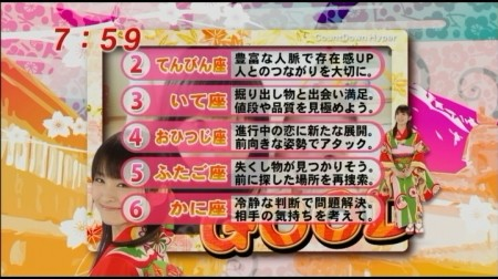 f:id:da-i-su-ki:20110319051748j:image