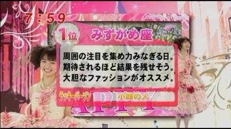 f:id:da-i-su-ki:20110319051750j:image