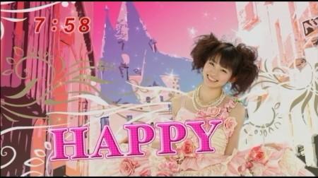 f:id:da-i-su-ki:20110319051751j:image