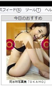 f:id:da-i-su-ki:20110319052847j:image
