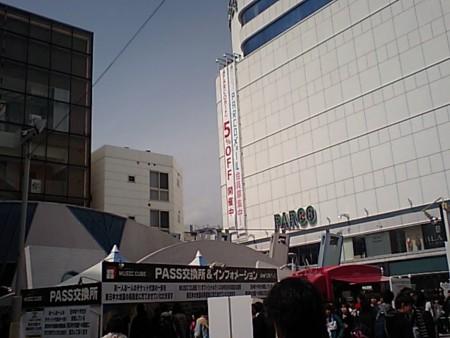 f:id:da-i-su-ki:20110319130806j:image
