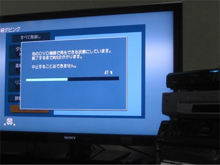 f:id:da-i-su-ki:20110321074846j:image