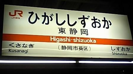 f:id:da-i-su-ki:20110321234653j:image