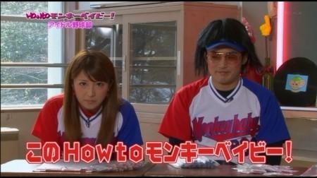f:id:da-i-su-ki:20110323234524j:image