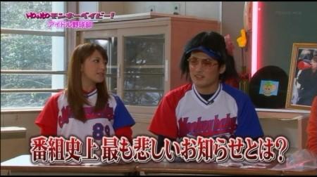 f:id:da-i-su-ki:20110323234525j:image
