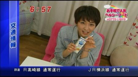 f:id:da-i-su-ki:20110325071525j:image
