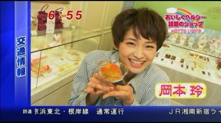 f:id:da-i-su-ki:20110325071527j:image