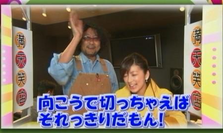 f:id:da-i-su-ki:20110327074141j:image