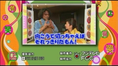 f:id:da-i-su-ki:20110327074142j:image