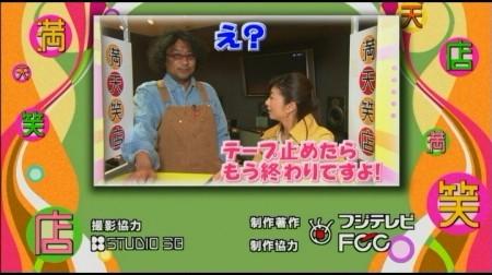 f:id:da-i-su-ki:20110327074143j:image