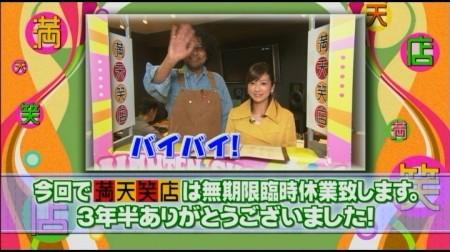 f:id:da-i-su-ki:20110327074144j:image