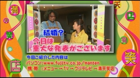 f:id:da-i-su-ki:20110327074145j:image