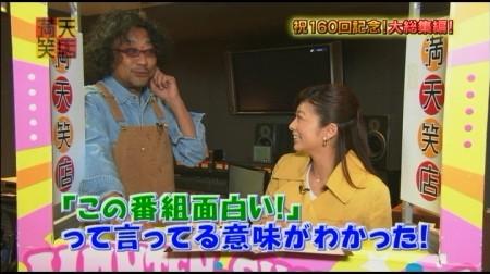 f:id:da-i-su-ki:20110327074146j:image