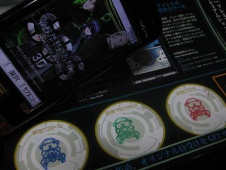 f:id:da-i-su-ki:20110328000946j:image