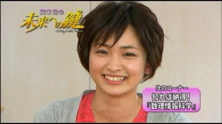 f:id:da-i-su-ki:20110329005245j:image