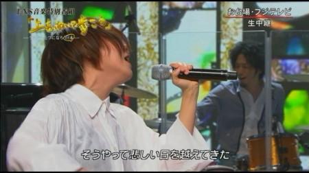 f:id:da-i-su-ki:20110329010842j:image