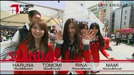 f:id:da-i-su-ki:20110330211827j:image