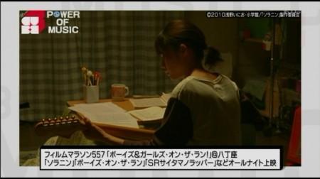 f:id:da-i-su-ki:20110330214549j:image