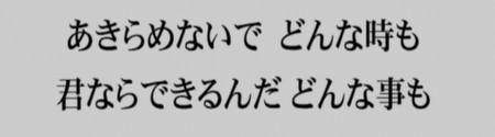 f:id:da-i-su-ki:20110330221751j:image