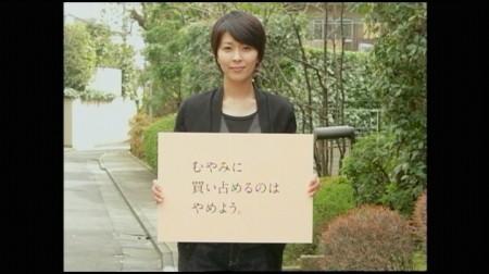 f:id:da-i-su-ki:20110331001820j:image