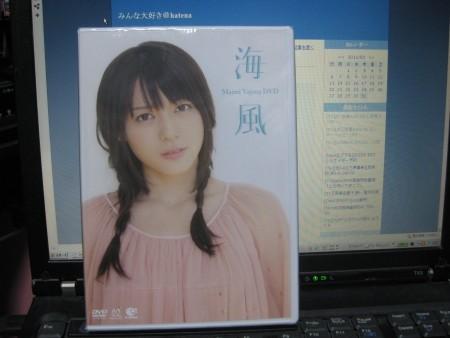 f:id:da-i-su-ki:20110331193120j:image