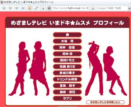 f:id:da-i-su-ki:20110401065850j:image